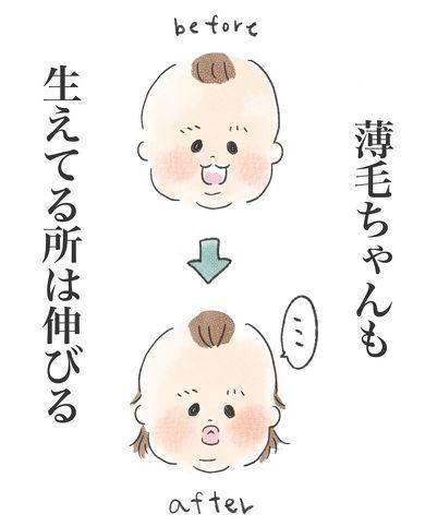 子どもの散髪