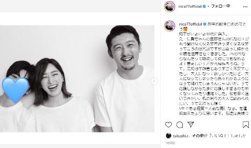 仁香 柴田翔平 歳の差結婚 モデル