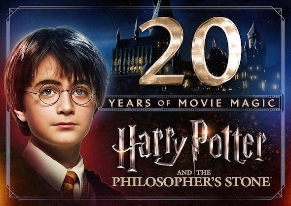 映画シリーズ第1作目「ハリー・ポッターと賢者の石」イメージ