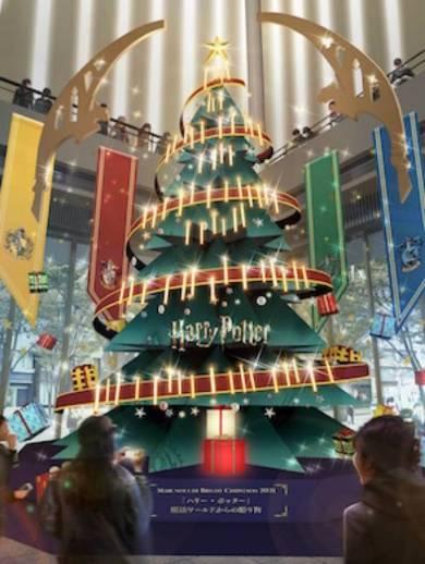 丸ビルの「Tree of Hogwarts Magicーホグワーツの魔法の樹ー」昼イメージ