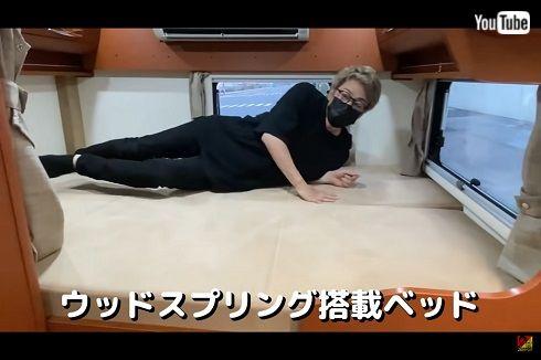 ロンドンブーツ ロンブーチャンネル 田村淳 キャンピングカー