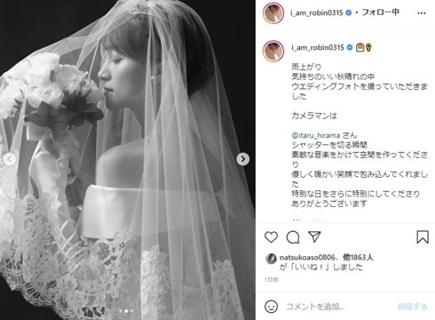 山寺宏一 結婚 岡田ロビン翔子 ウエディングフォト 声優