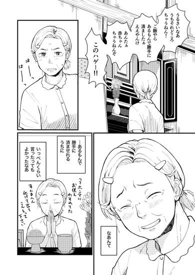 Twitter 創作漫画 メイク 百合