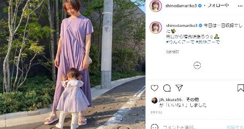 篠田麻里子 AKB48 酔いどれ天使 子育て