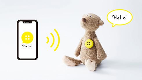 ぬいぐるみとおしゃべりできるボタン型スピーカー「Pechat」 呼びかけに反応する「ほぼ自動おしゃべりモード」を搭載