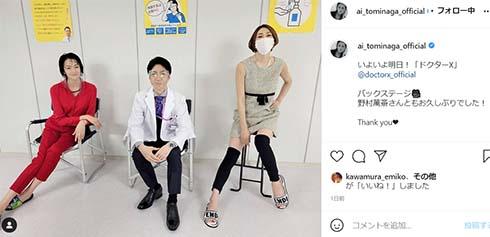 米倉涼子 冨永愛 野村萬斎 俳優 モデル テレビ朝日 ドラマ ドクターX シリーズ 美脚 病院