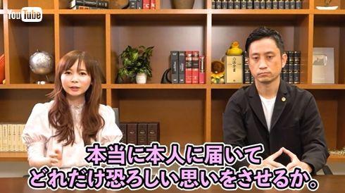 中川翔子 岡野武志 岡野タケシ 逮捕 誹謗中傷 書類送検
