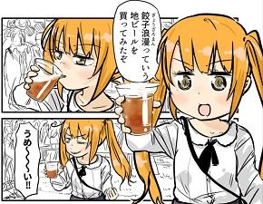 自分がツインテールのかわいい女の子だと思い込んで「宇都宮餃子祭り」の取材をレポートする. »