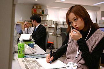ho_hosono01_den.jpg