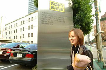 ho_hosono01_iri.jpg