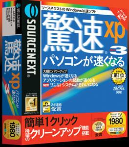 yu_source_01.jpg