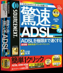 yu_source_02.jpg