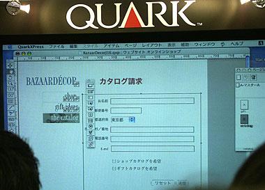 ho_page_quark.jpg
