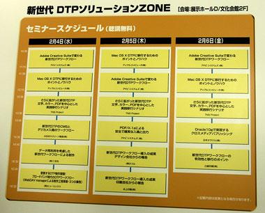 ho_page_tngzone.jpg