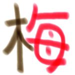 ho_c.jpg