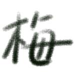 ho_h.jpg