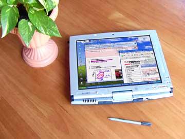 オフィス&リビングにおける強力な情報収集ツール