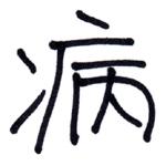 ho_d.jpg