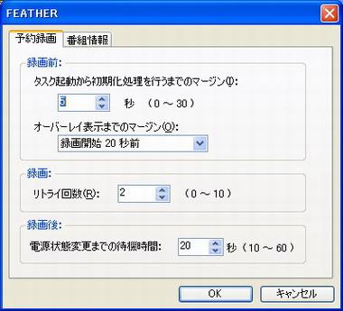 ki_mtvx2004_07.jpg