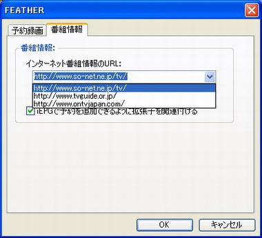 ki_mtvx2004_08.jpg