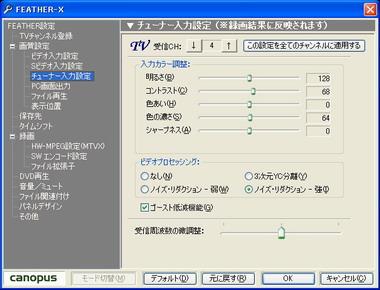 ki_mtvx2004_09.jpg