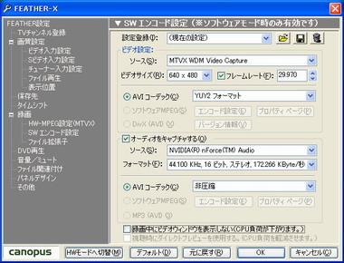 ki_mtvx2004_10.jpg