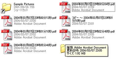 ho_file.jpg