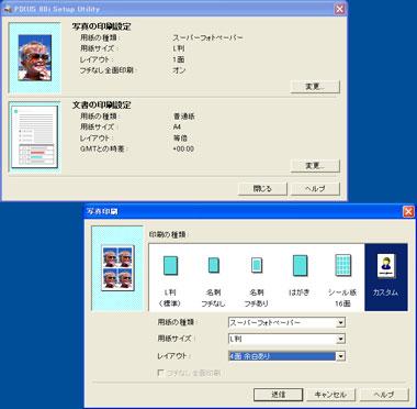 mk_pixus80i_image3.jpg