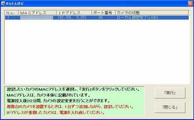 ki_c10_03.jpg
