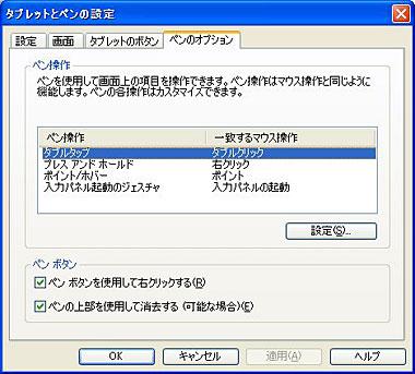 ho_wp001.jpg