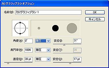 ho_ip001.jpg