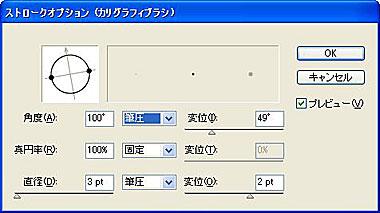 ho_ip002.jpg