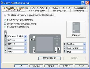 kn_typeu1.jpg