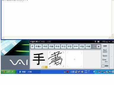 kn_typeu2.jpg