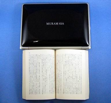 kn_cv50book.JPG
