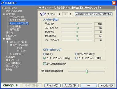 ki_qstv04.jpg