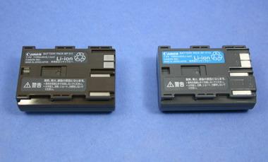 ki_battery01.jpg