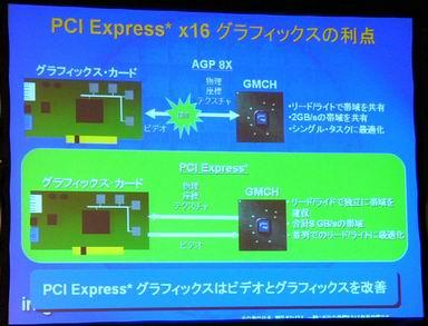 kn_eventx16.jpg