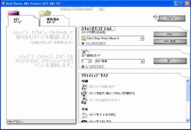 ki_922_02.jpg