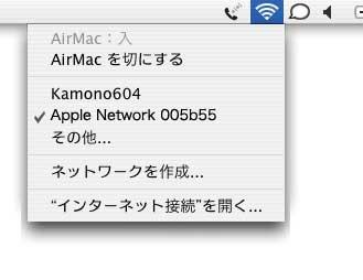 jn_choosebasestation.jpg