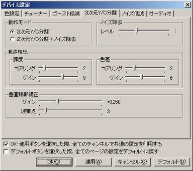 kn_cap02twk.jpg