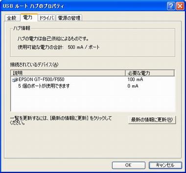 ki_kousaku03_01.jpg