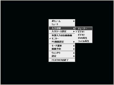 kn_mtv2k4ipt2.JPG