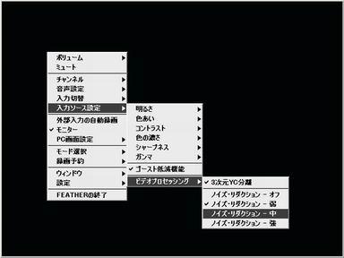 kn_mtv2k4w3d.jpg