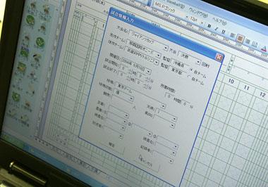 ho_gc_siaijoho.jpg