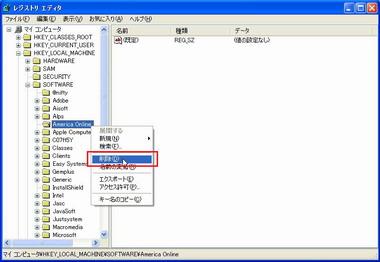 ki_pcc02_02.jpg