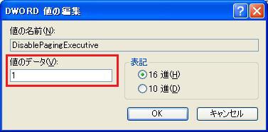 ki_pcc02_04.jpg