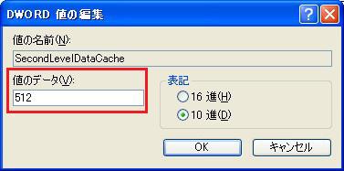 ki_pcc02_06.jpg