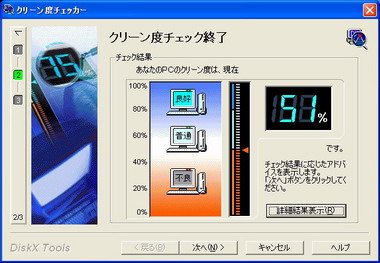 ki_pcc03_02.jpg