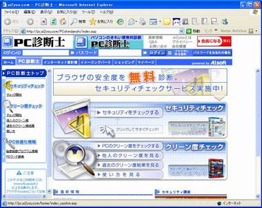 ki_pcc03_03.jpg